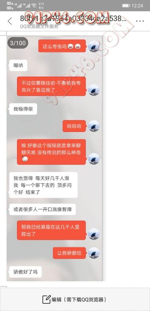 Screenshot_20200522_002419_com.tencent.mm.jpg