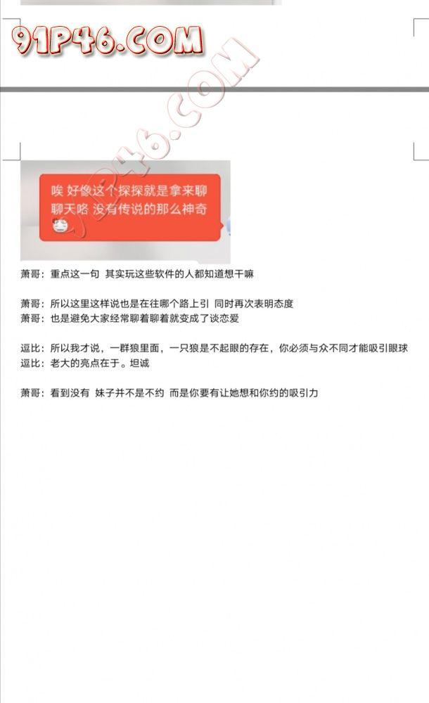 Screenshot_20200522_002502.jpg