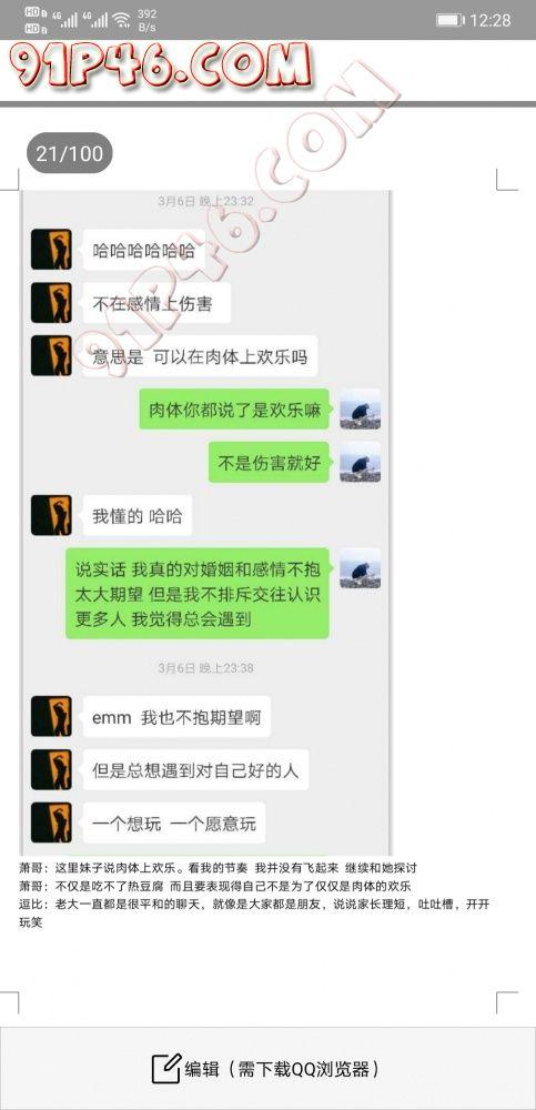 Screenshot_20200522_002826_com.tencent.mm.jpg