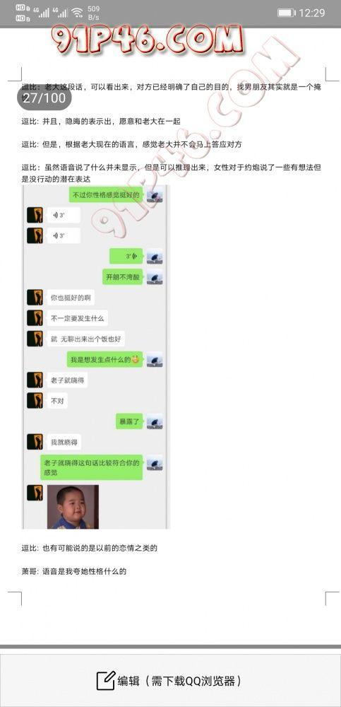 Screenshot_20200522_002958_com.tencent.mm.jpg