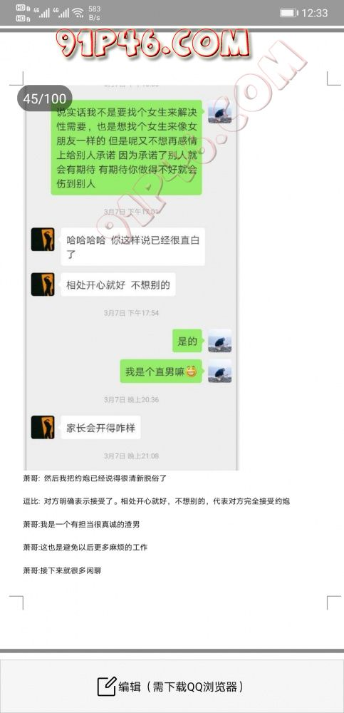 Screenshot_20200522_003321_com.tencent.mm.jpg