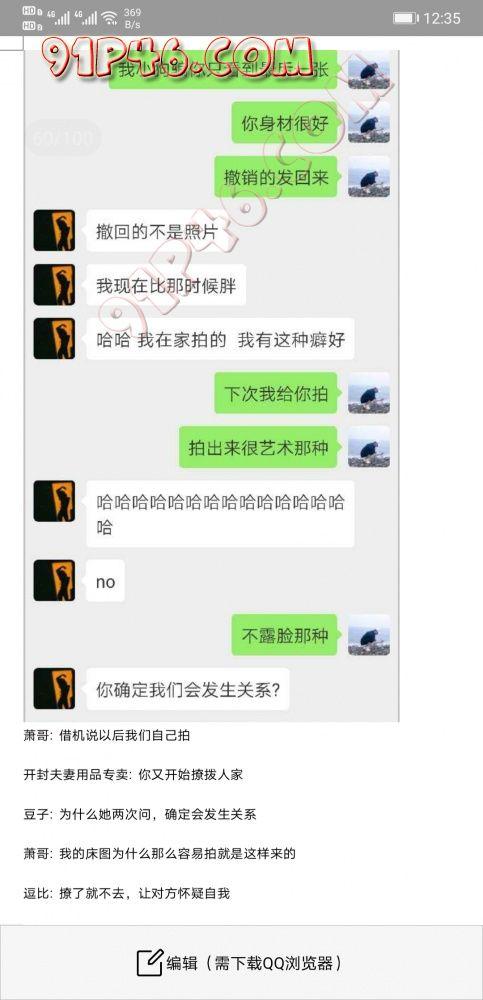 Screenshot_20200522_003525_com.tencent.mm.jpg
