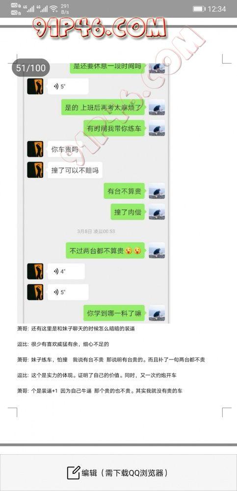 Screenshot_20200522_003411_com.tencent.mm.jpg