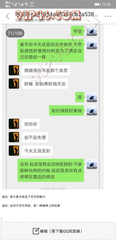 Screenshot_20200522_003637_com.tencent.mm.jpg