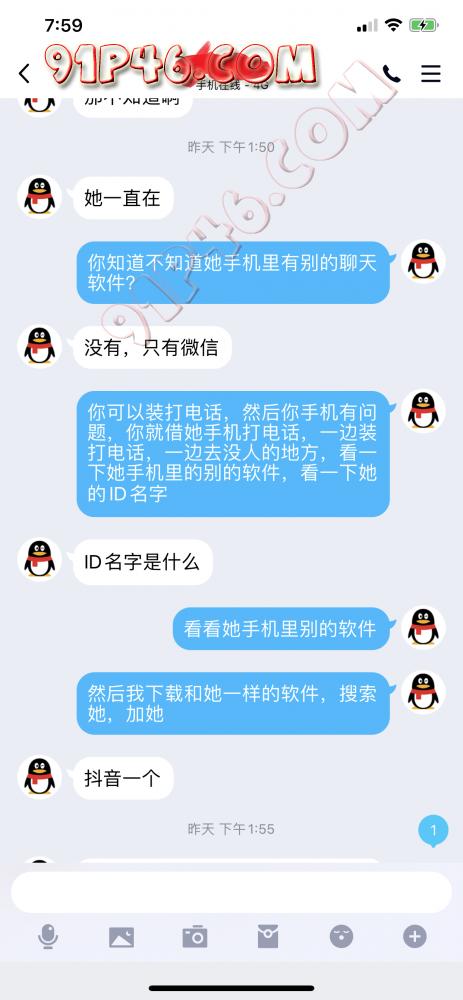 80张熟女聊天记录无偿开发91友人妻申赞